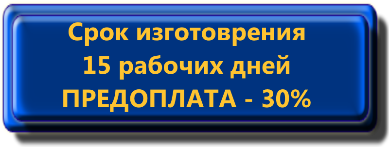 Производитель в Беларуси
